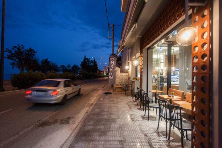 διακοσμητές καβάλα,Καφέ στη Καβάλα,