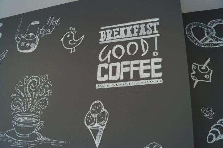 διακοσμητές Δράμα,Καφέ πρωινό στη Δράμα