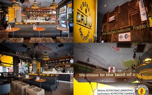 """""""BRUNO"""" Coffe Stores"""