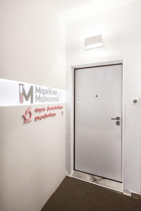 Μικροβιολογικό Διαγνωστικό Κέντρο Δράμα